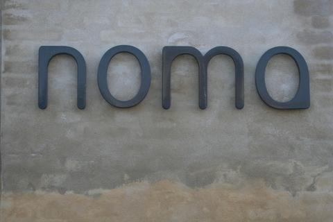 Noma i Köpenhamn återigen